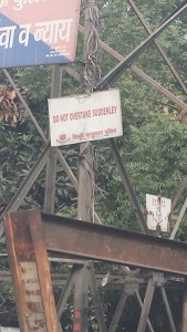 Do not overtake suddenly
