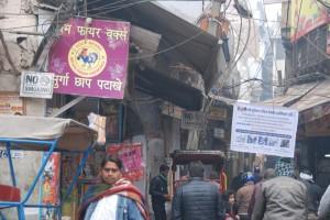 Delhi market scene